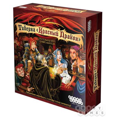 Таверна «Красный Дракон» настольная игра