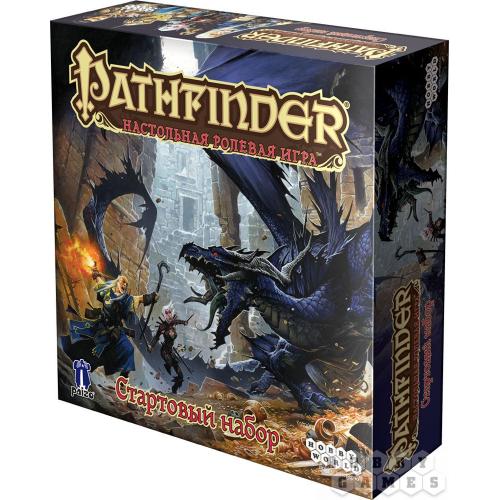 Pathfinder: Настольная ролевая игра. Стартовый набор