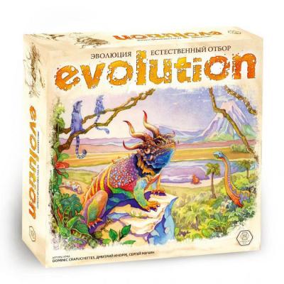 Эволюция настольная игра (все наборы настольной игры)