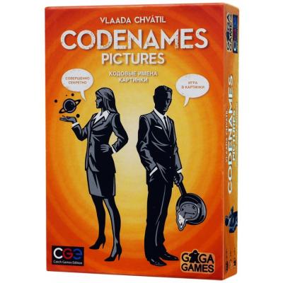 Кодовые имена Картинки ( Codenames) настольная игра