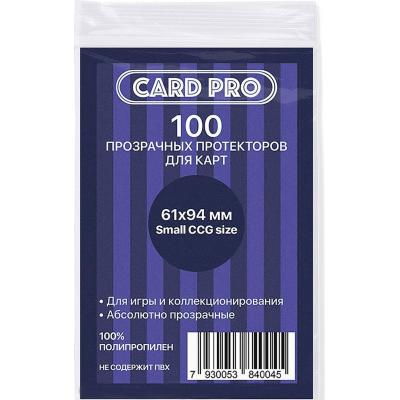 Протекторы для карт Card-Pro (61 х 94 мм)