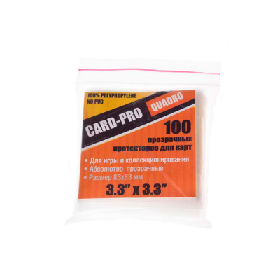 Протекторы Card-Pro 100 штук  83х83 мм