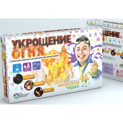 Набор Юный химик. Укрощение огня
