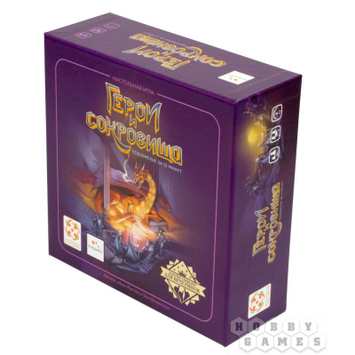 Герои и Сокровища настольная игра