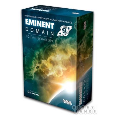 Eminent Domain: Космическая эра настольная игра