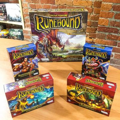 Runebound (рунибаунд) все наборы и дополнения