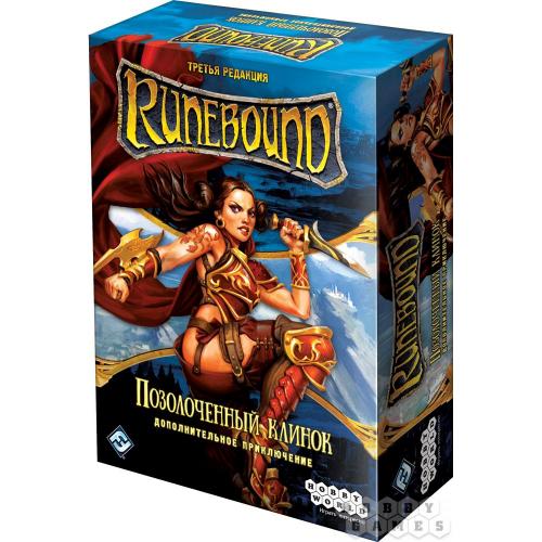 """Runebound.  Дополнение """"Позолоченный клинок"""""""