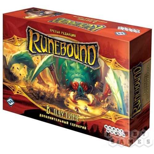 """Runebound. Дополнение """"В паутине"""""""