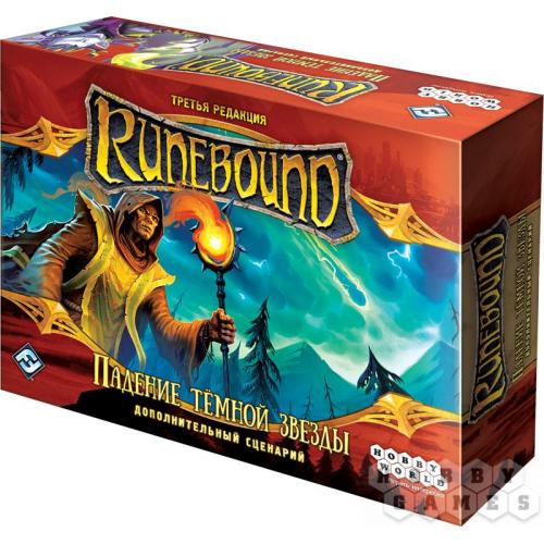 "Runebound.  Дополнение ""Падение тёмной звезды"""