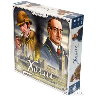 Холмс: Шерлок и Майкрофт настольная игра