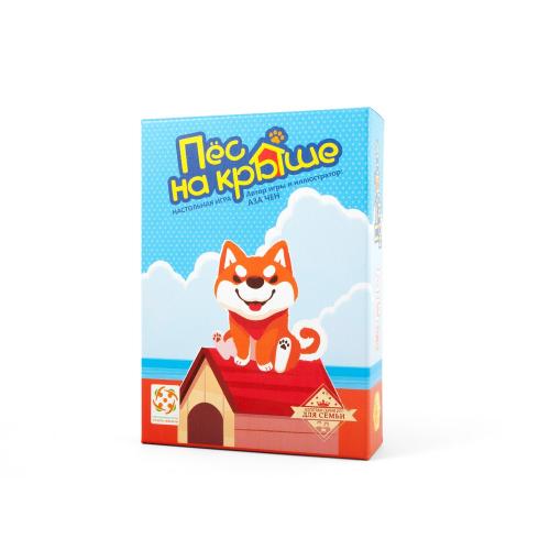 Пес на крыше настольная игра