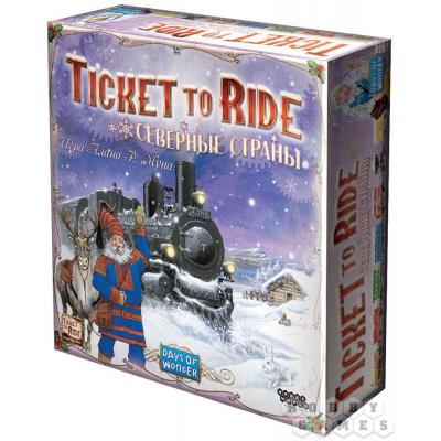 Билет на поезд: Северные страны (Ticket to Ride)