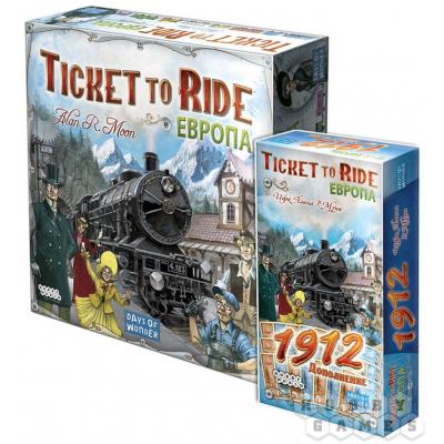 Ticket to Ride: Европа + дополнение Европа: 1912
