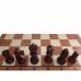Шахматы турнирные №7