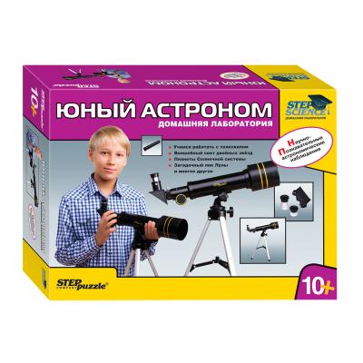 """Набор для опытов """"Юный астроном"""""""