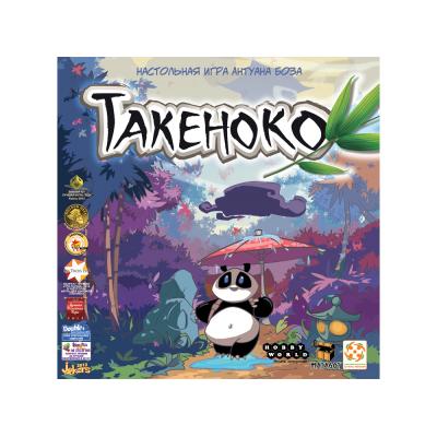 Такеноко (Takenoko) настольная игра