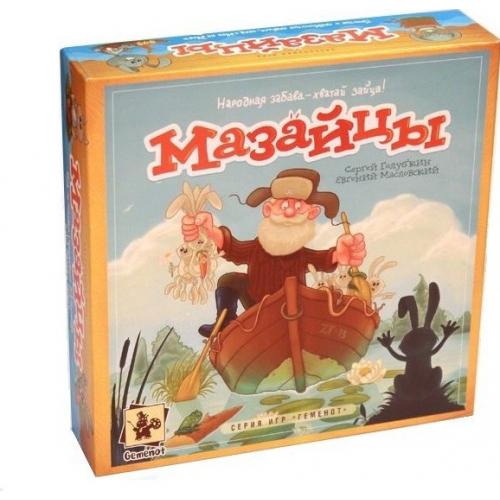 Мазайцы настольная игра