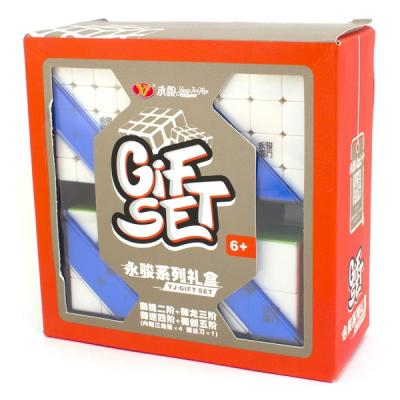 Набор кубиков MoYu YJ 2+3+4+5 set
