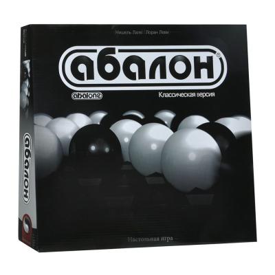 Настольная игра Абалон (Abalone)