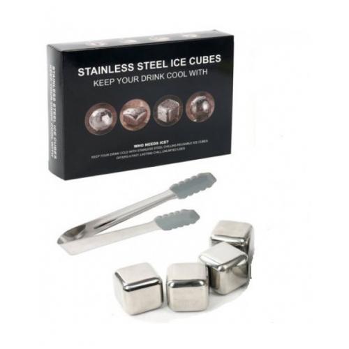 Охлаждающие стальные кубики для напитков 4 шт