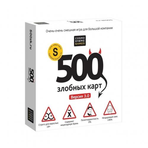 Das Labyrinth Kartenspiel(Лабиринт карточный)