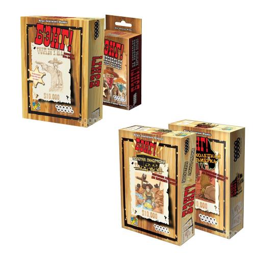 Набор игр Спегетти-вестерн