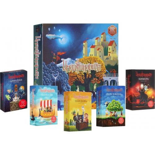Набор игр Имаджинариум Вселенная