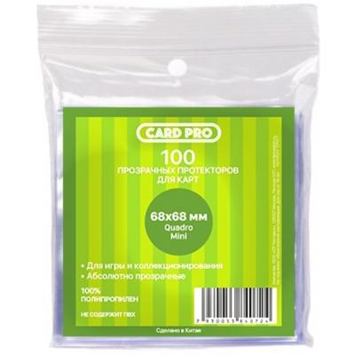 Протекторы Card-Pro (68x68 100 шт.)