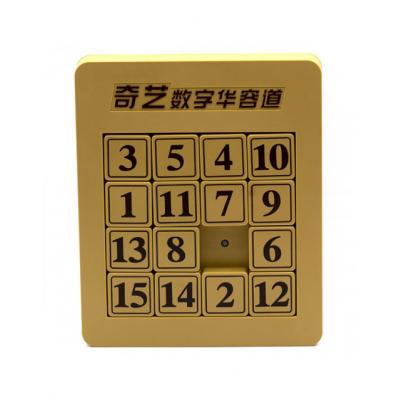 Игра пятнашки MoFangGe 15 Klotski Puzzle Magnetic