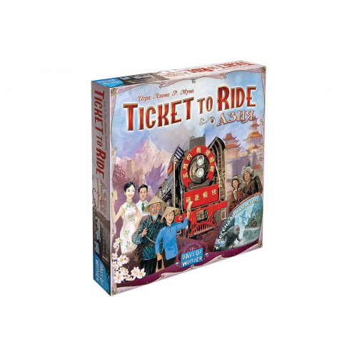 Ticket to Ride: Азия