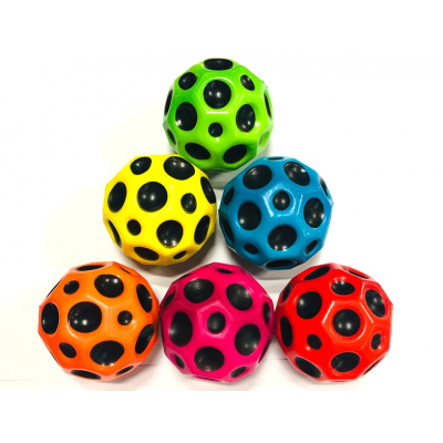 Мячик bounce ball 7см