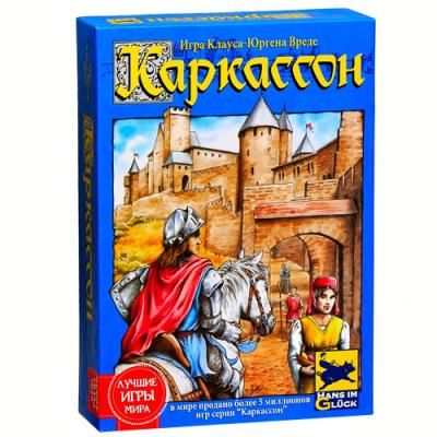 Каркассон настольная игра, (Carcassonne) (все наборы и дополнения)