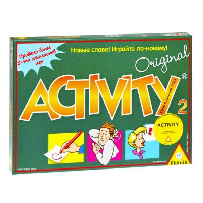 Активити - Оригинальная