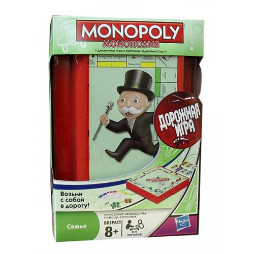 Монополия. Дорожная