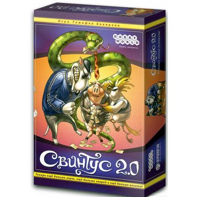Свинтус 2.0 настольная игра