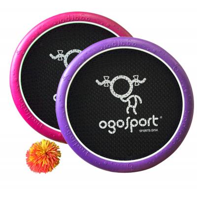 Огоспорт для девочек