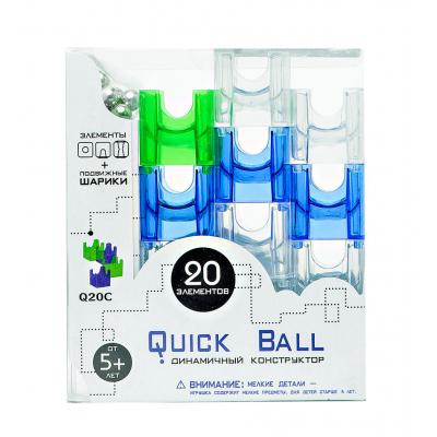 Конструктор Quick Ball