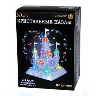 3Д пазл (crystal puzzle 3d) Замок