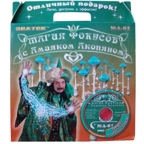 Магия фокусы с Амаяком Акопяном