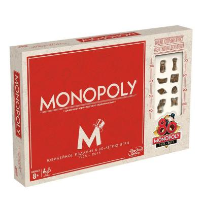 Монополия. Юбилейный выпуск.