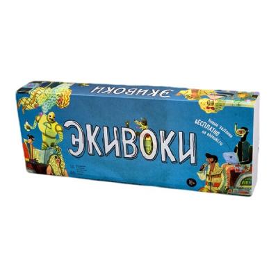 Экивоки настольная игра
