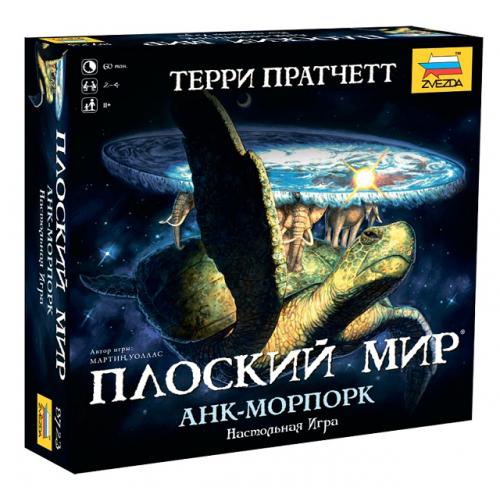 Плоский мир настольная игра