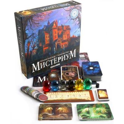 Мистериум настольная игра