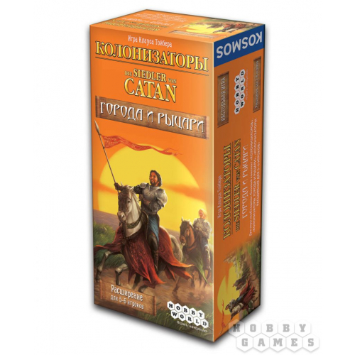 Колонизаторы. Города и рыцари. Расширение на 5-6 игроков