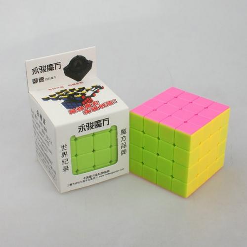 кубик рубик 4х4х4 MoFangGe (пластик)