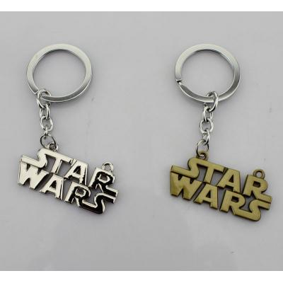 Брелок Star Wars (звездные войны)