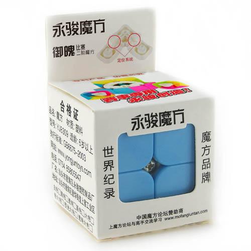 кубик рубик Yongjun  2 x 2 x 2 пластик