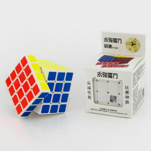 Кубик рубик Yongjun YJ GuanSu 4 x 4 x 4