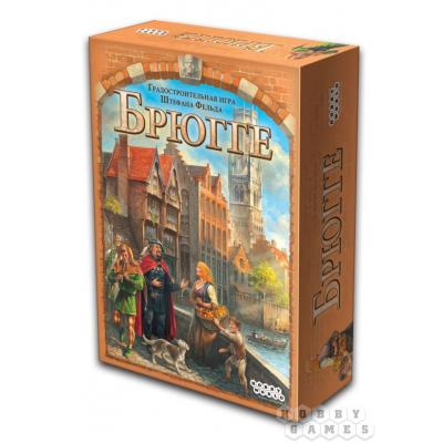 Брюгге настольная игра