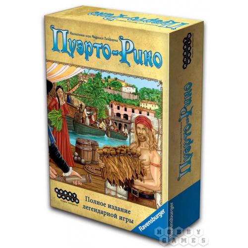 Пуэрто-Рико настольная игра